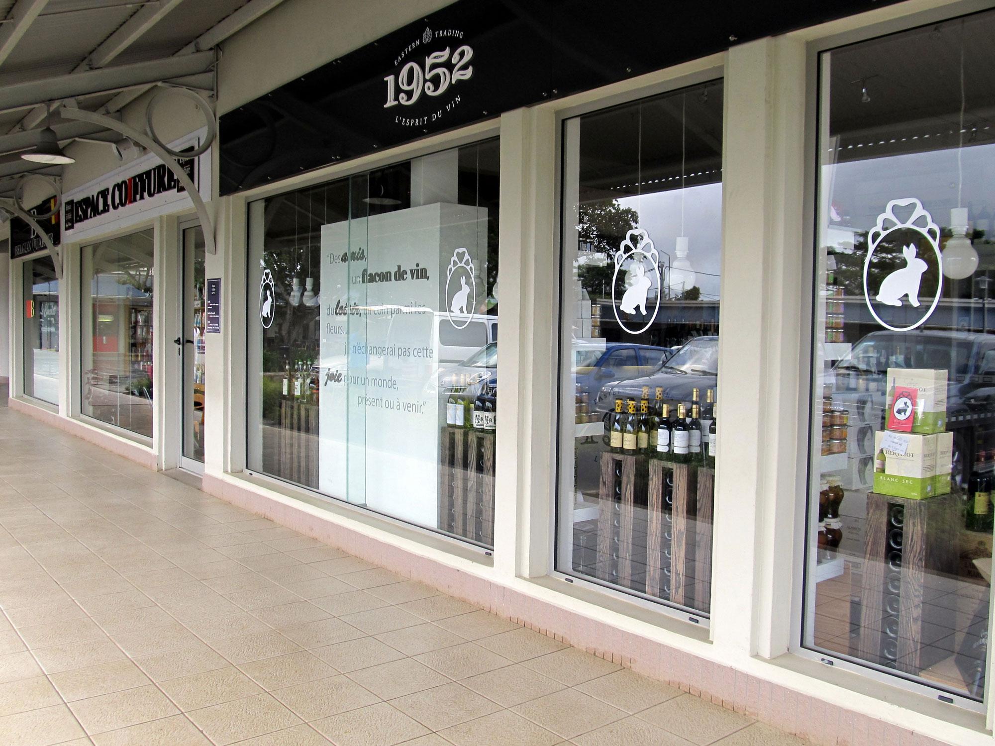 Helvetia-Shopping-Centre-2